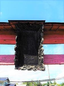 磯部神社 (2)