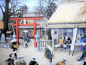 新町八坂神社 (7)