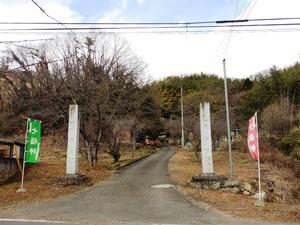 興巌寺 (1)