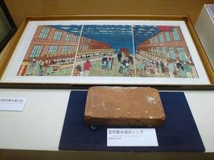 群馬県立歴史博物館 (14)
