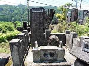 藤鶴姫の墓 (1)