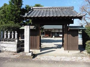 医光寺 (1)