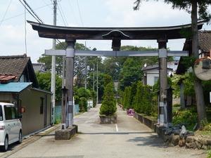 沼田榛名神社 (2)