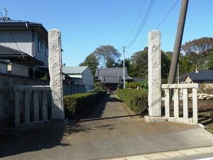 龍泉寺 (1)