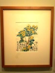 富弘美術館 (6)