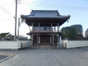 愛染院 (1)