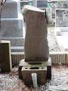 覚応寺 (6)