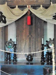 瑠璃光山安楽寺 (10)