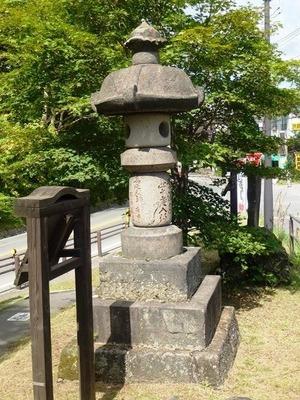 泣き燈籠 (2)
