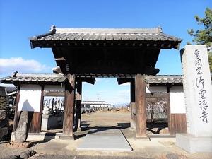 浄雲寺 (1)