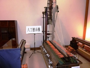 日本絹の里 (9)