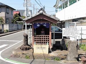 総社城南出口の子育地蔵 (1)