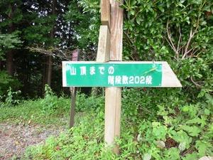 桜山公園 (9)