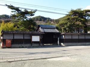 今泉嘉一郎の生家 (2)