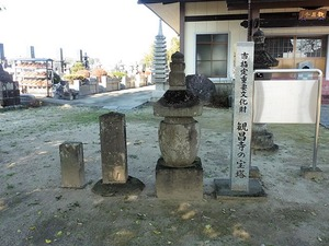 観昌寺 (6)