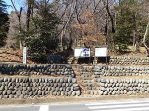 岩宿遺跡 (2)