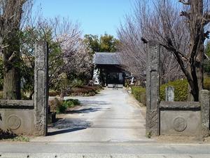 宝珠寺 (1)