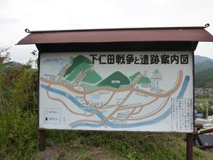 下仁田歴史民俗資料館 (3)