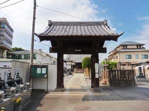 常光寺 (1)