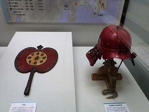 県立歴史博物館 (30)