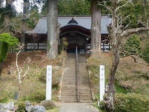 宗本寺 (1)