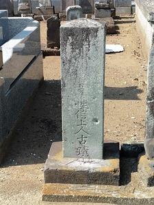 宝福寺 (9)