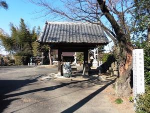 無量寿寺 (2)