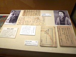 群馬県立歴史博物館 (15)