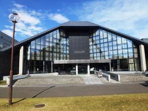 群馬県立歴史博物館 (1)