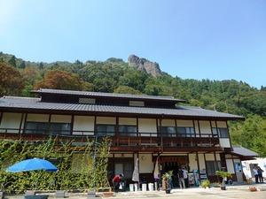 嵩山  (2)