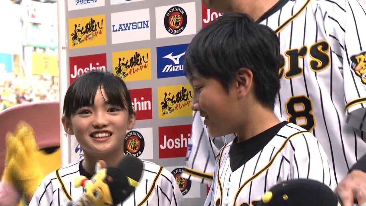 【画像】阪神ファン、美少女が多い : トラのまとめ@阪神タイガースニュースブログ