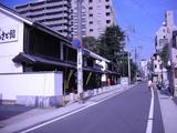 博多町家歴史館
