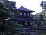 銀閣寺近景