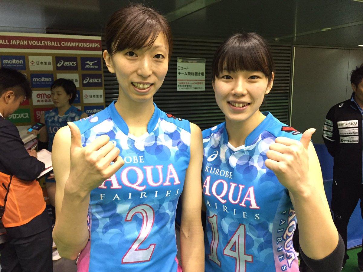 Weekly Volleyball 1/18 〜特集...