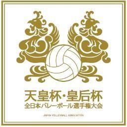 Weekly Volleyball 特集 天皇杯 皇后杯 彼女はバレーボーラー