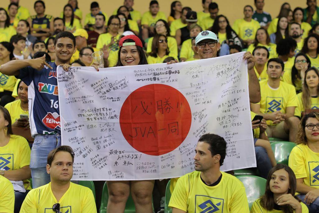 Japanteamsupporters