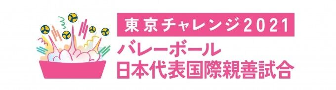 tokyochallenge_logo