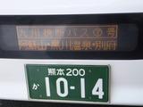 DSCF1624