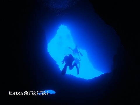 kats-cave