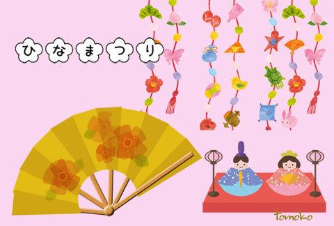 ひな祭り18 2 28_edited-3