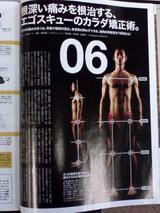 yotsu16