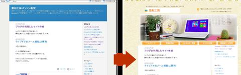 liveblogcustom