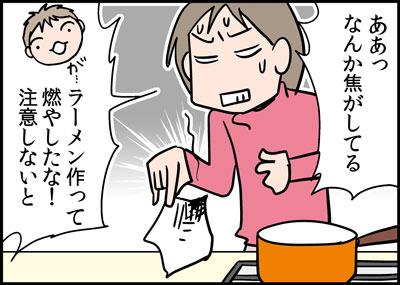 2-1moyasu1