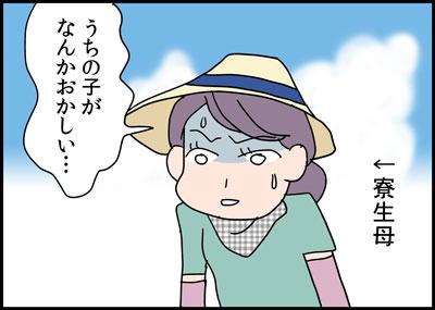 0801arigatou1