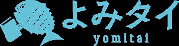 logo-yomitai@2x