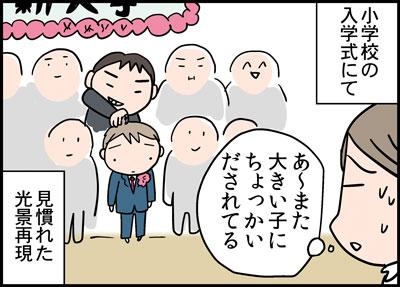 4_4nyuugaku2