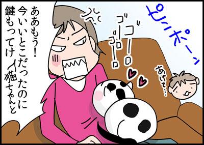 2_16pinpon1