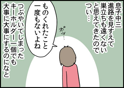 5_11hahanohi3