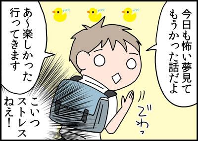 6_29yume4