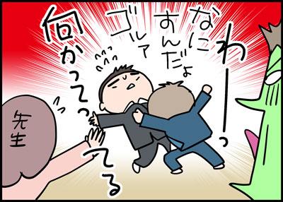 4_4nyuugaku3